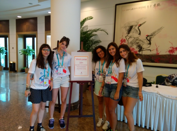 San Marino al INTERNATIONAL YOUTH CAMP DI SHANGHAI