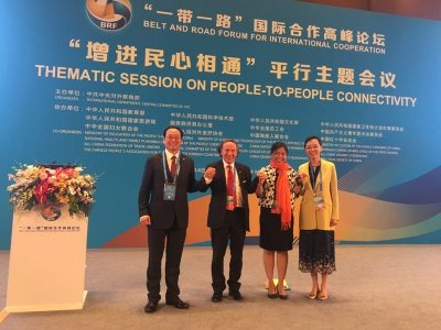 Forum One Belt One Road - 14 e 15 Maggio 2017 a Pechino
